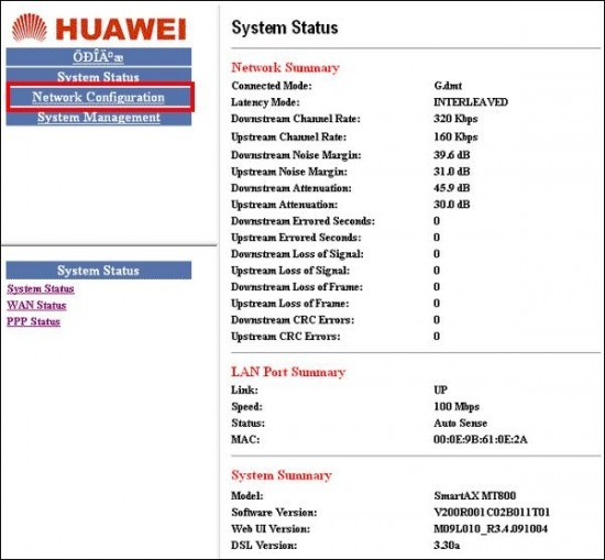 Sysstem Status - Modem Huawei SmartAX MT800